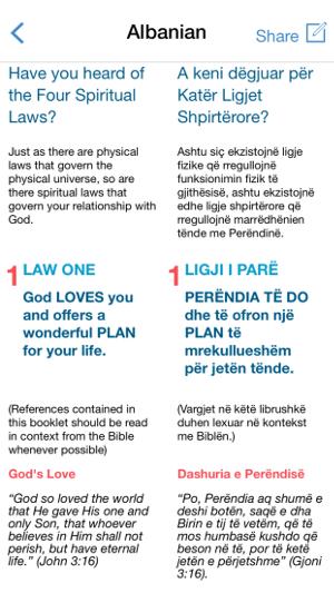 Albanian-English tract