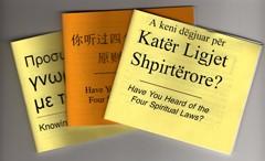 Bilingual Tracts