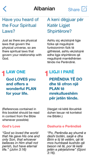 graphic regarding Four Spiritual Laws Printable named Bi-lingual 4 Non secular Legal guidelines Heres Lifetime Australia